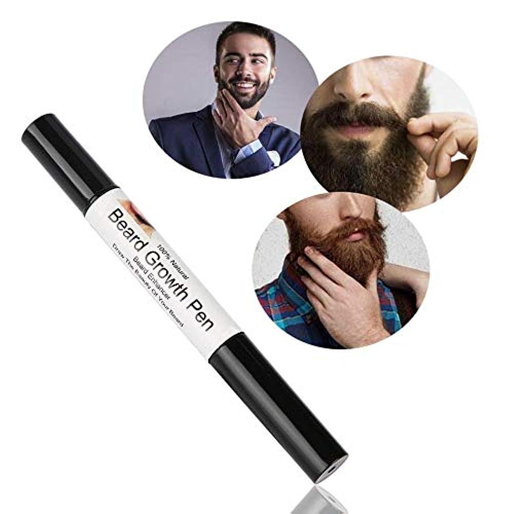 スチュアート島ガウン主流速く有効な人の顔のあごひげの口ひげの成長の栄養物 ひげは本質のスタイリングのスプレーの形の描画の液体の油ペンを高めます Fast Effective Men Facial Beard Mustache Growth Nutrition...