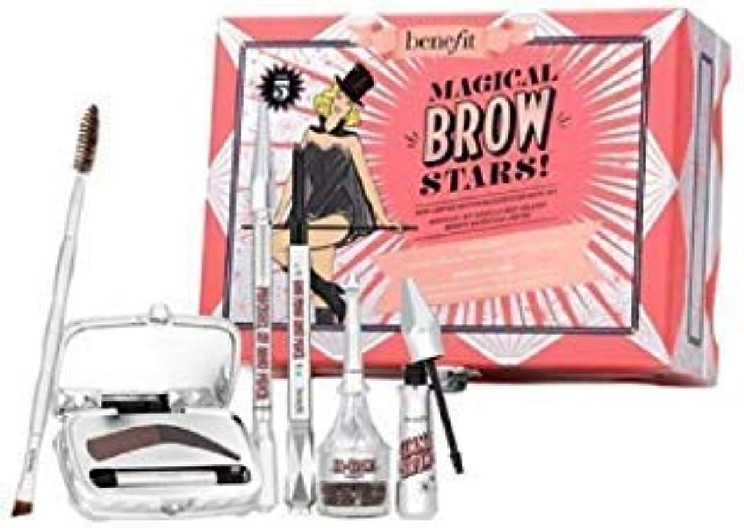 ここにモルヒネ爬虫類Exclusive New Benefit Magical Brow Stars Limited Edition Blockbuster Brow Set XMAS18 (SHADE 05) [並行輸入品]