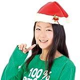【クリスマス小物】サンタ帽子・子供用(1個)  / お楽しみグッズ(紙風船)付きセット