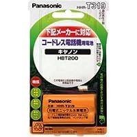 パナソニック 充電式ニッケル水素電池 コードレス電話機用 HHR-T319