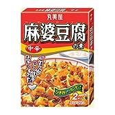 丸美屋 麻婆豆腐の素(中辛) 155g