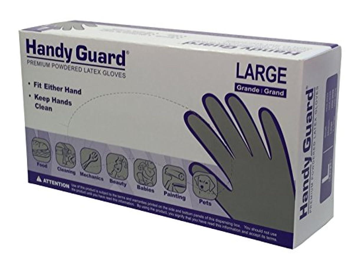 しかし統計的十分ですAdennaニトリル手袋 L ホワイト HGLW26