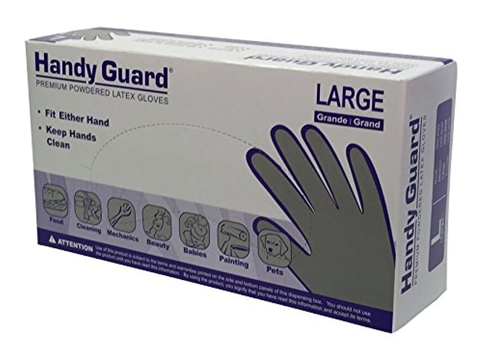 柔和全滅させる望ましいAdennaニトリル手袋 L ホワイト HGLW26