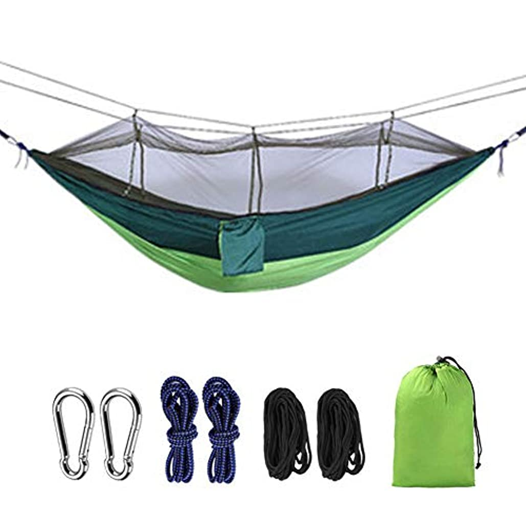 支払うファブリックペットポータブルキャンプハンモックウルトラライト蚊帳屋外パラシュート屋外屋内ガーデンハイキングバックパック