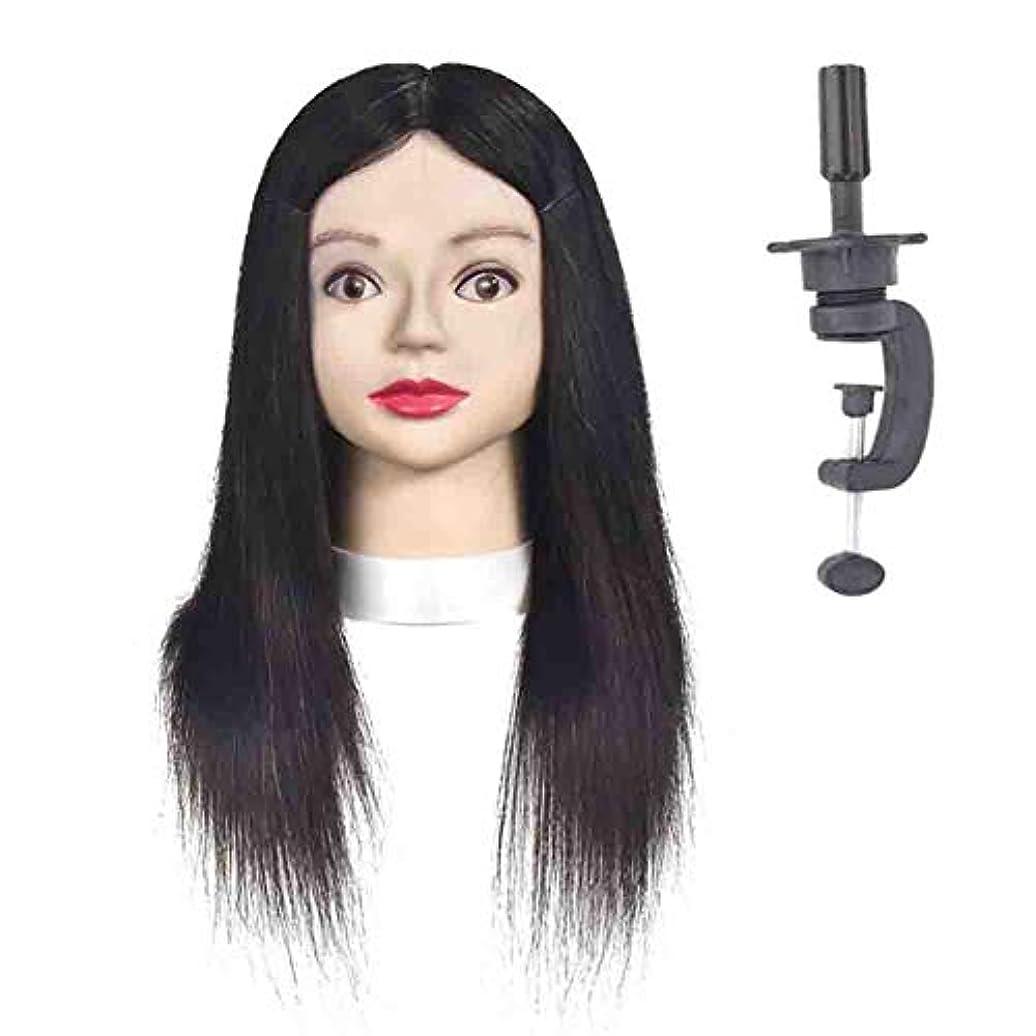 チョコレートもちろんコンテンポラリーリアルヘアシルク編組ヘアスタイリングヘッドモデル理髪店理髪ダミーヘッドメイクアップ練習マネキンヘッド