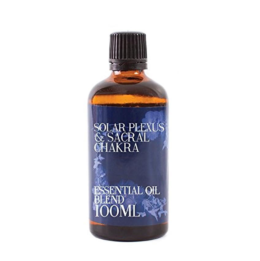 ポルトガル語隠す債権者Mystic Moments   Sacral Solar Plexus Chakra   Essential Oil Blend - 100ml