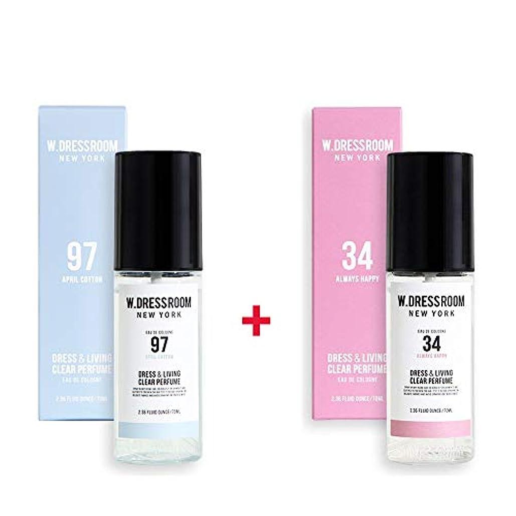 とにかくガソリン異形W.DRESSROOM Dress & Living Clear Perfume 70ml (No 97 April Cotton)+(No 34 Always Happy)