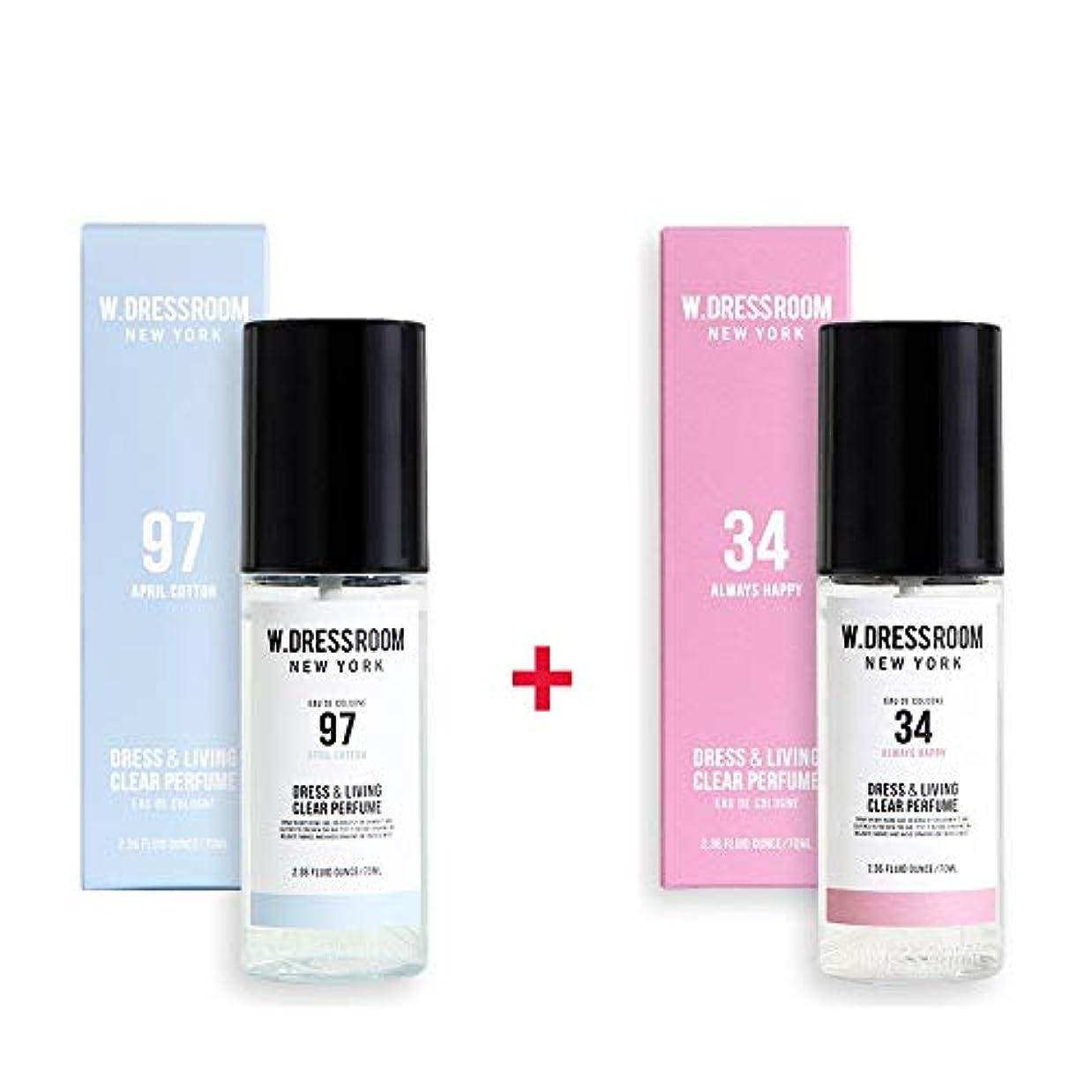 足流出立証するW.DRESSROOM Dress & Living Clear Perfume 70ml (No 97 April Cotton)+(No 34 Always Happy)