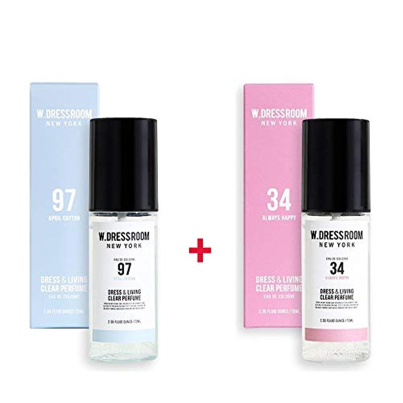偽善者欺く女将W.DRESSROOM Dress & Living Clear Perfume 70ml (No 97 April Cotton)+(No 34 Always Happy)