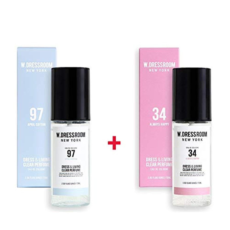勉強するきしむワークショップW.DRESSROOM Dress & Living Clear Perfume 70ml (No 97 April Cotton)+(No 34 Always Happy)