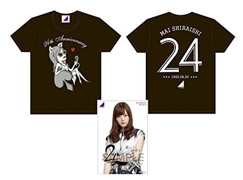 乃木坂46白石麻衣生誕記念TシャツMサイズポストカード付き2016