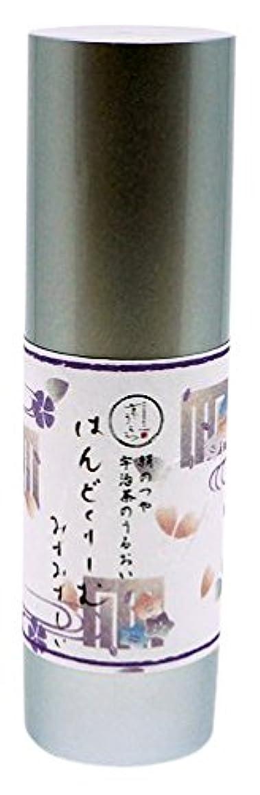 祝う野菜流行している京うららはんどくりーむ みずみずしい(ハス) 30ml