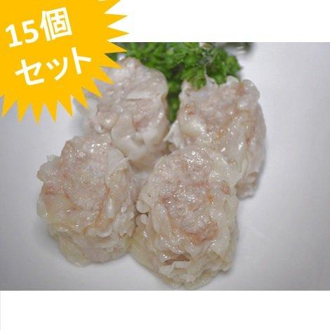 焼売(しゅうまい)40g×15個入り ★通常の2倍サイズ!【肉屋 シュウマイ シューマイ シウマイ 精肉店】