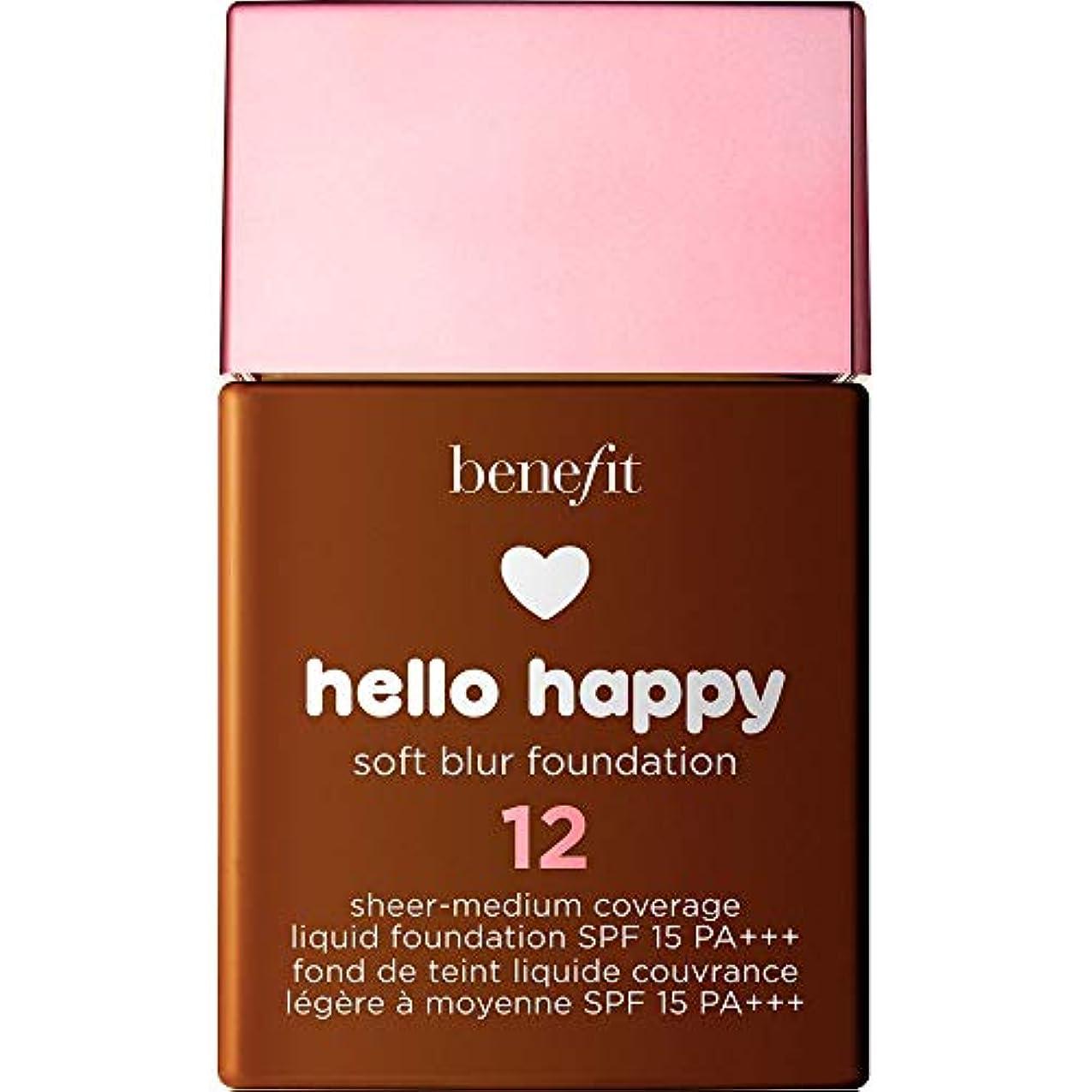 架空の立法頬[Benefit ] 利益こんにちは幸せなソフトブラー基礎Spf15 30ミリリットル12 - ダーク暖かいです - Benefit Hello Happy Soft Blur Foundation SPF15 30ml...