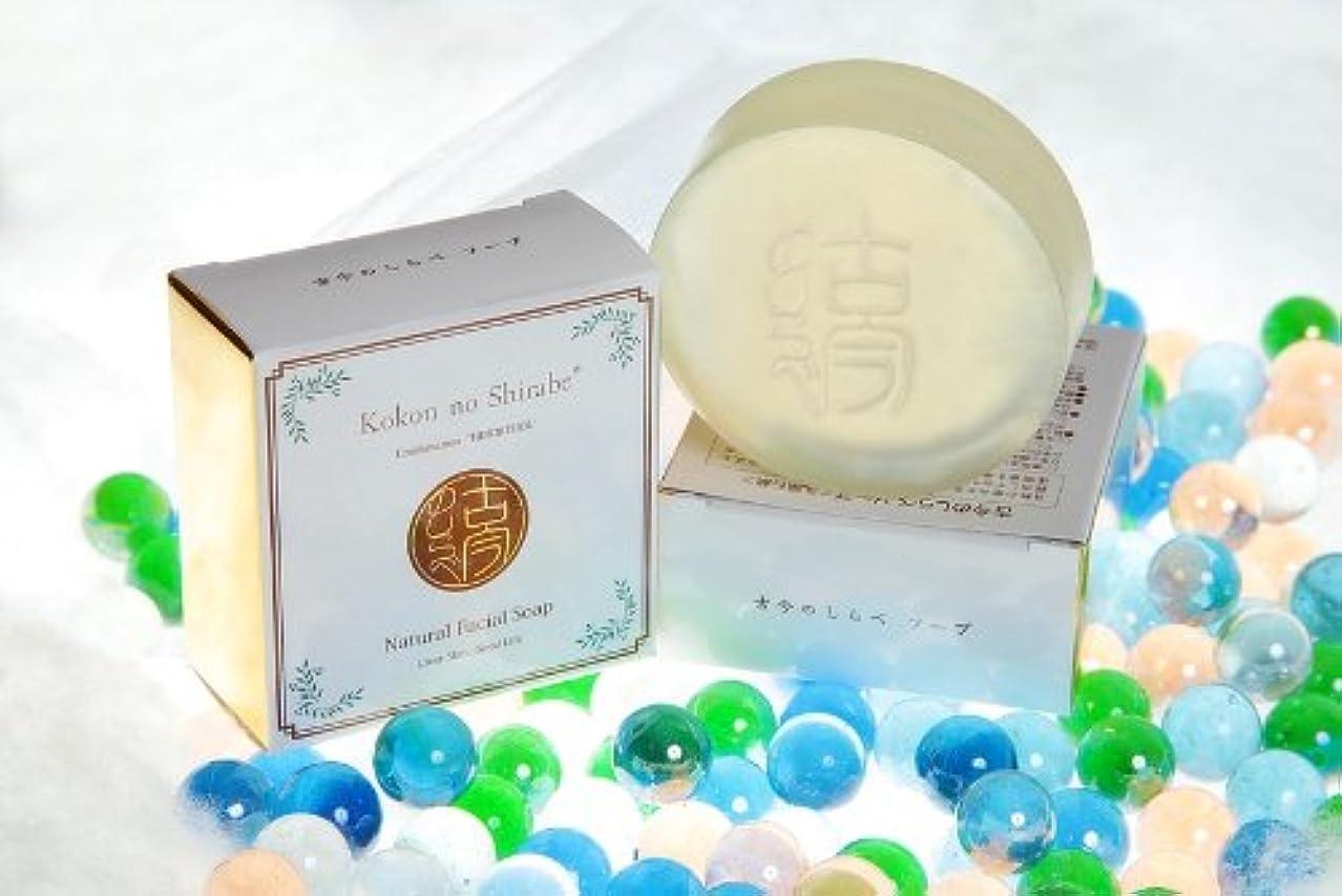 合理的繁栄ギャングひのき石鹸「Kokonのしらべ」