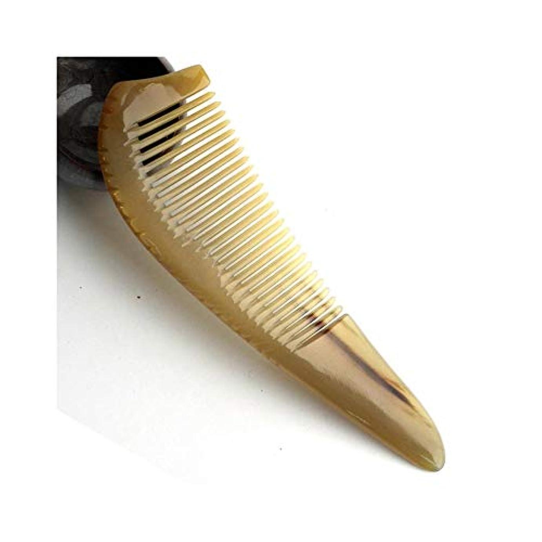 なだめる突き刺すニュージーランドFashian月はテールヘアコームをハンドル付きバッファローホーンヘアコーム形状 ヘアケア