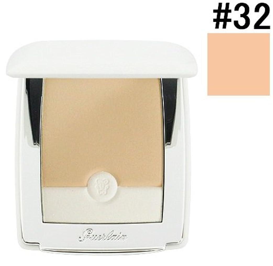 ゲラン ペルル ブラン ライトブースター コンパクト<カラー:32ライトアンバー>