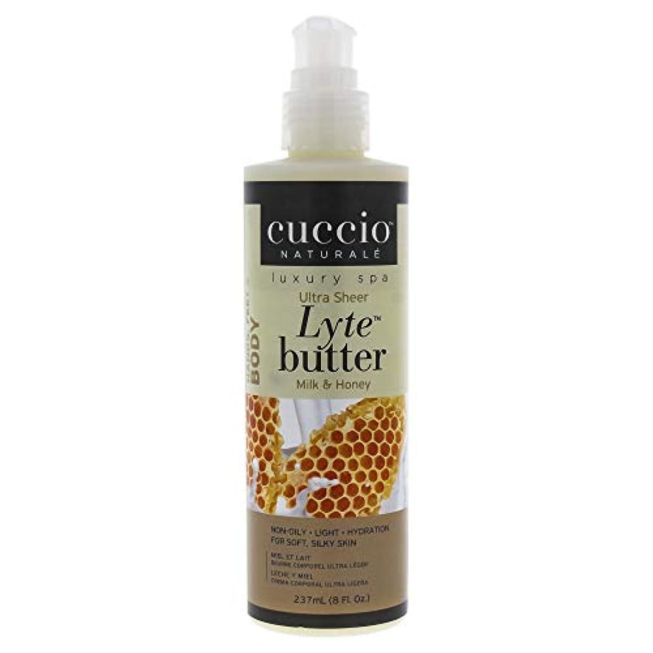 ポーチ瞳スタジオCuccio Lyte Body Butter, Honey and Soy Milk, 8 Ounce by Cuccio