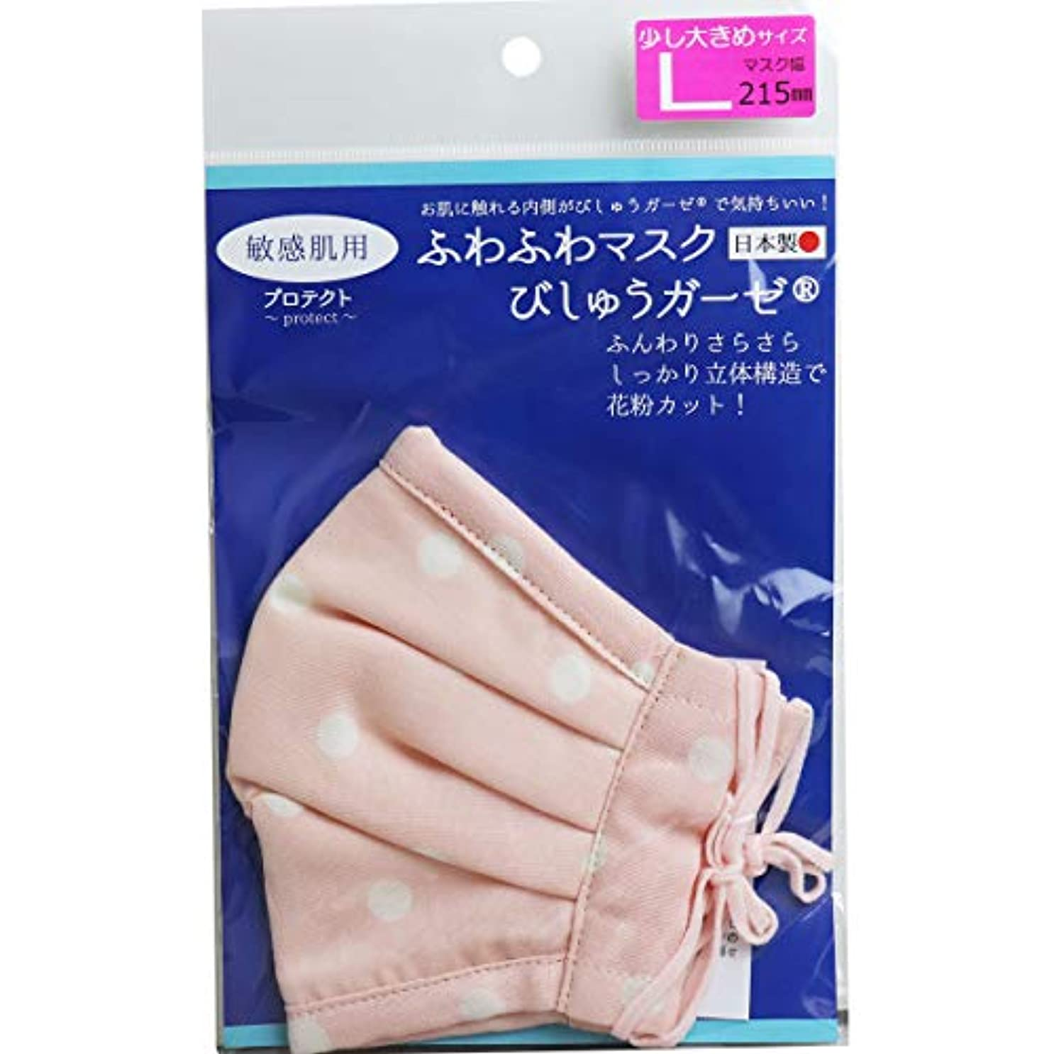 ふわふわマスク びしゅうガーゼ 敏感肌用 ピンクドット 少し大きめサイズ 1枚入×10個セット