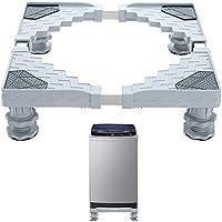 洗濯機 かさ上げ台 昇降可能のドラム式洗濯 台 幅52~70cm 奥行き50~66cm 防止 騒音対策 減音効果(耐荷重300kg)