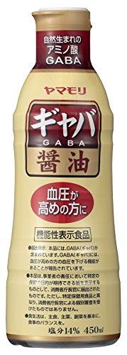 ヤマモリ ギャバ醤油450ml×3本