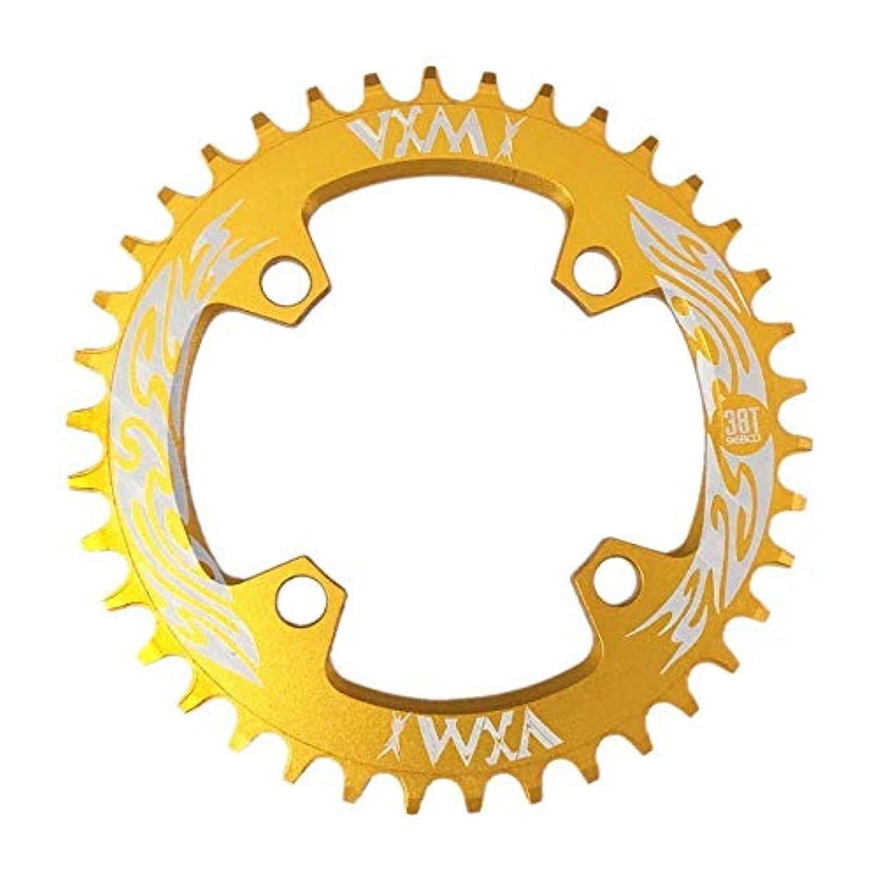 オートメーション歯科医有益なPropenary - Bicycle Crank & Chainwheel 96BCD 38T Ultralight Alloy Bike Bicycle Narrow Wide Chainring Round Chainwheel...