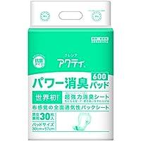 【病院・施設用】 アクティ 大人用おむつ パワー消臭パット 600 30枚 (テープタイプ用)