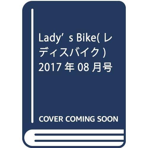 Lady's Bike(レディスバイク) 2017年 08 月号 [雑誌]