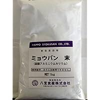ミョウバン末 1kg 硫酸アルミニウムカリウム