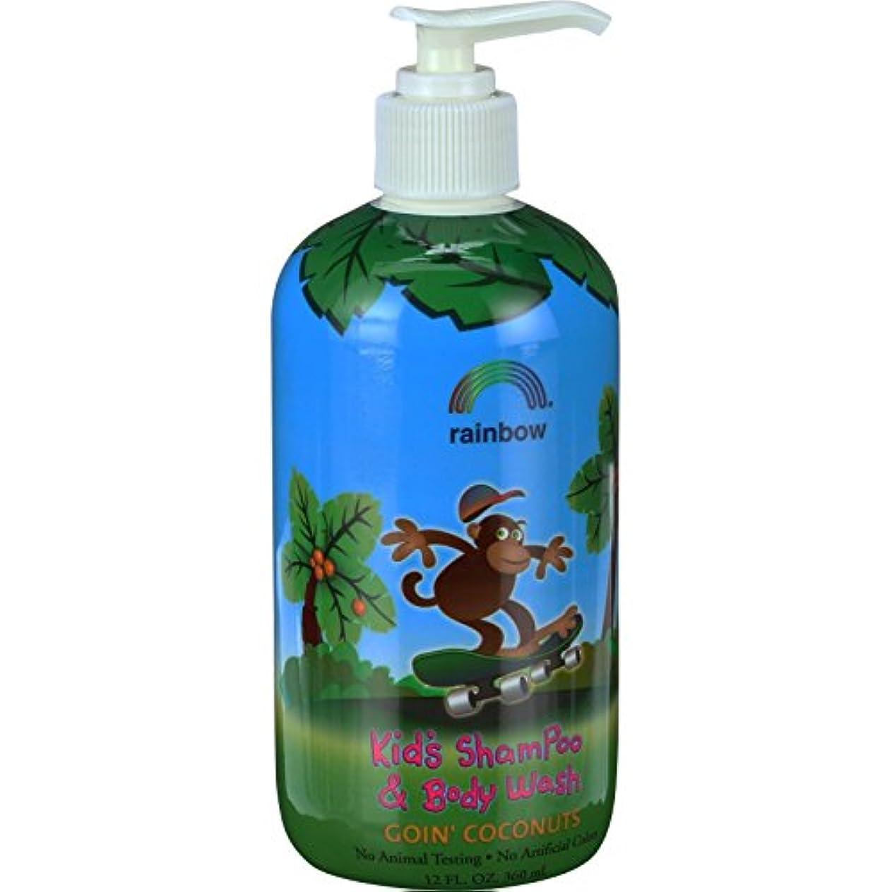 してはいけないフィードオン狼Rainbow Research, Kid's Shampoo and Body Wash, Goin' Coconuts, 12 fl oz (360 ml)