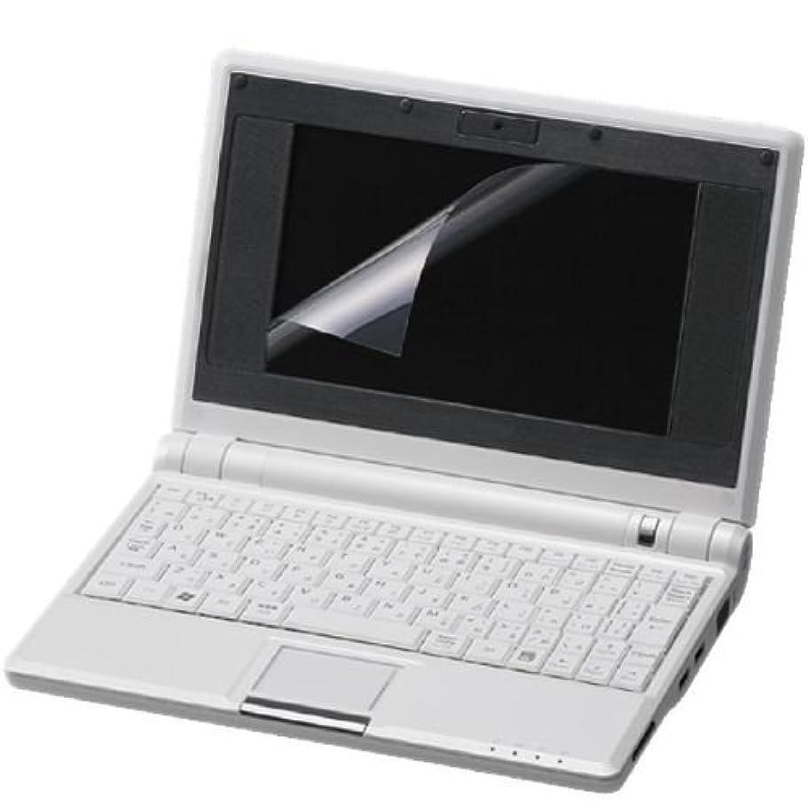 パン音スチール【2008年モデル】ELECOM 液晶保護フィルム 反射低減仕様 13.3イントワイド用 EF-FL133W