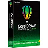 CorelDRAW Graphics Suite 2020 for Windows
