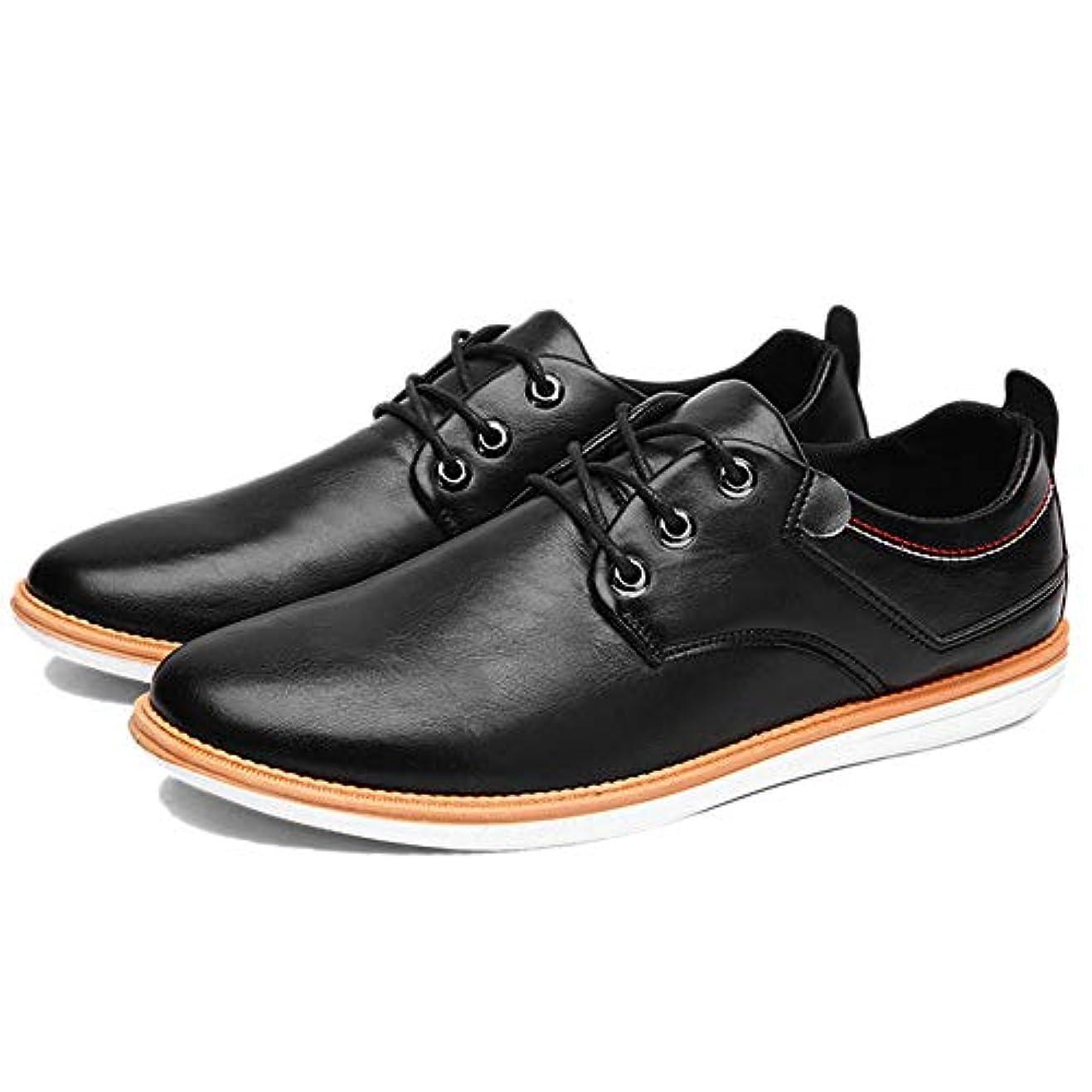 治安判事呼び起こすティーンエイジャーFashion maker(F&M) ビジネスシューズ メンズ レースアップ 編み上げ 紳士靴 オックスフォードシューズ ローファー カジュアル かっこいい 結婚式 通勤 通学 全3色 大きいサイズ