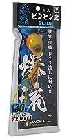 JACKALL(ジャッカル) 爆流 鉛式ビンビン玉スライド 130g F199 ラメオレキン/エビオレT+