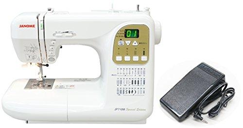 JANOME ジャノメ コンピュータミシン JP710MSE (プレミアムゴールド) 純正フットコントローラー黒色セット