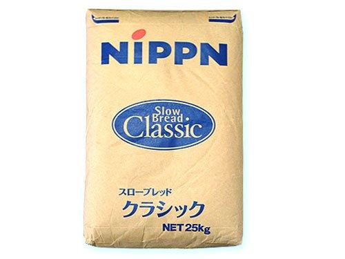 日本製粉 スローブレッド クラッシック (Classic) フランスパン用 準強力粉 25kg 業務用