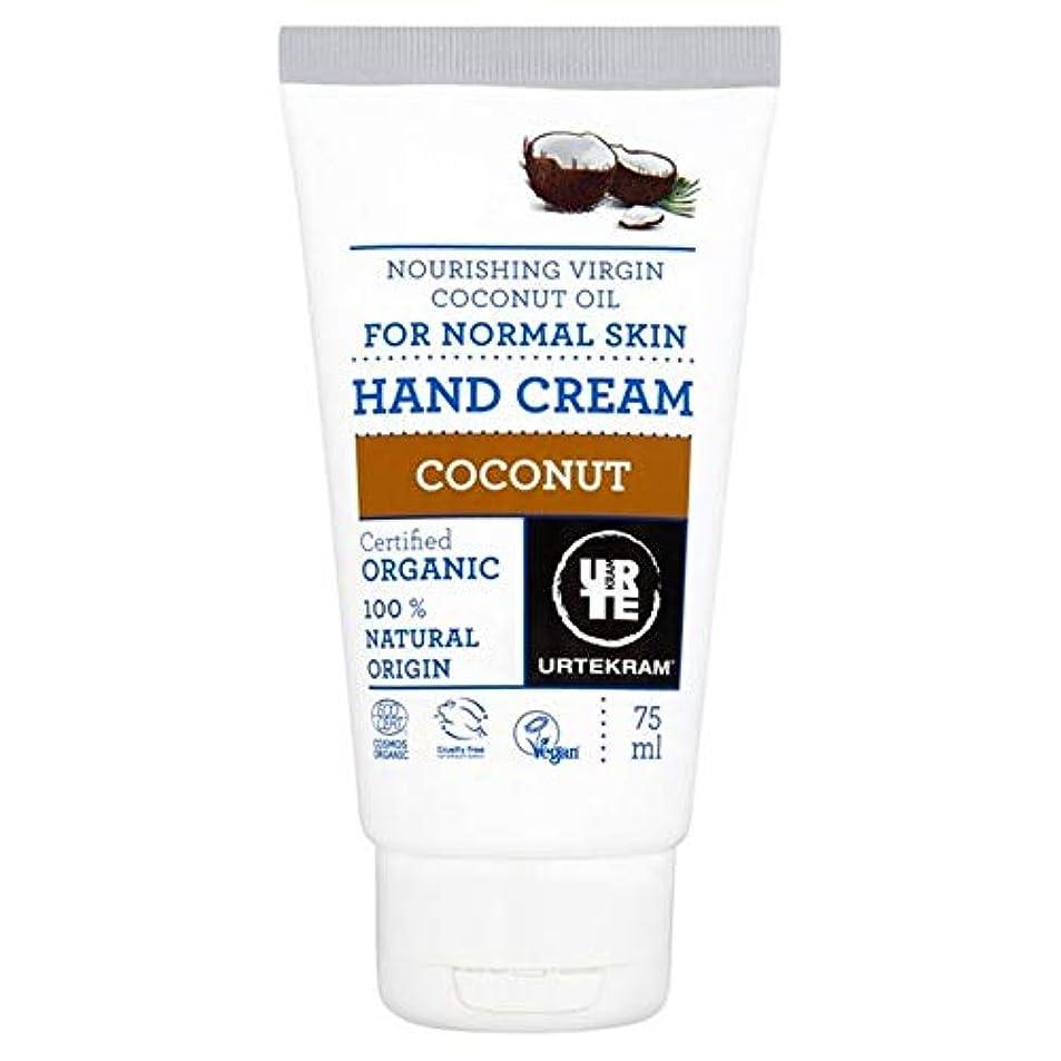 乳剤下品不一致[Urtekram] Urtekramココナッツハンドクリーム75ミリリットル - Urtekram Coconut Hand Cream 75ml [並行輸入品]