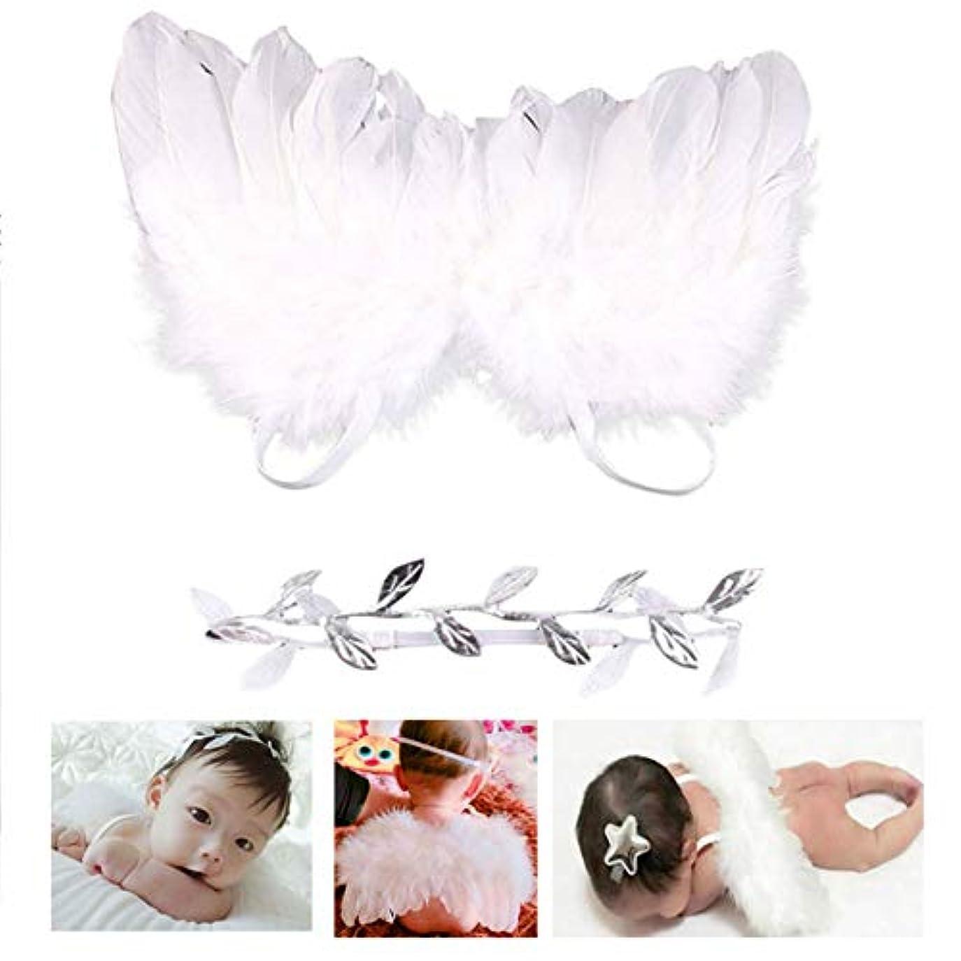 個人シールド減少ベビー用着ぐるみ 天使に変身 コスチューム 寝相アート 天使の羽+ヘアバンド (100日 記念写真/写真撮影用) 出産祝い
