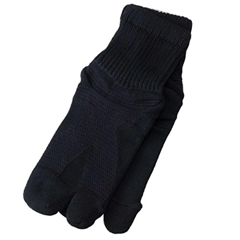感情平均反対した日本製歩行サポート足袋ソックス (ブラック, 25~27cm)
