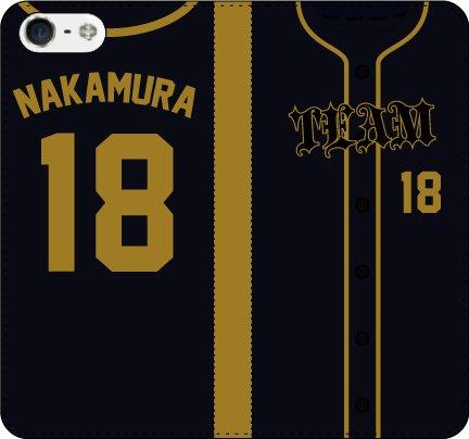 iPhone/Xperia/Galaxy/他機種選択可:好きな番号/名前をカスタマイズ/野球ユニフォ...