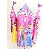 ディズニー 風船 浮かせてお届け ヘリウムガス入り ディズニープリンセスのキャッスルバルーン 誕生日 飾り付け バルーン電報 結婚式
