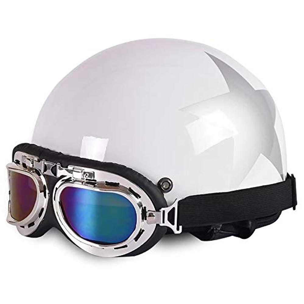 リード実現可能性タワーHYH 夏の電気自動車レトロハーレーヘルメットユニセックス安全ハーフヘルメットオートバイヘルメット いい人生 (Size : XXL)