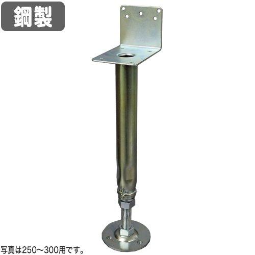 コバッシャー 鋼製床束 ツカエース L型タイプ KL-250 240-290mm用 30個入