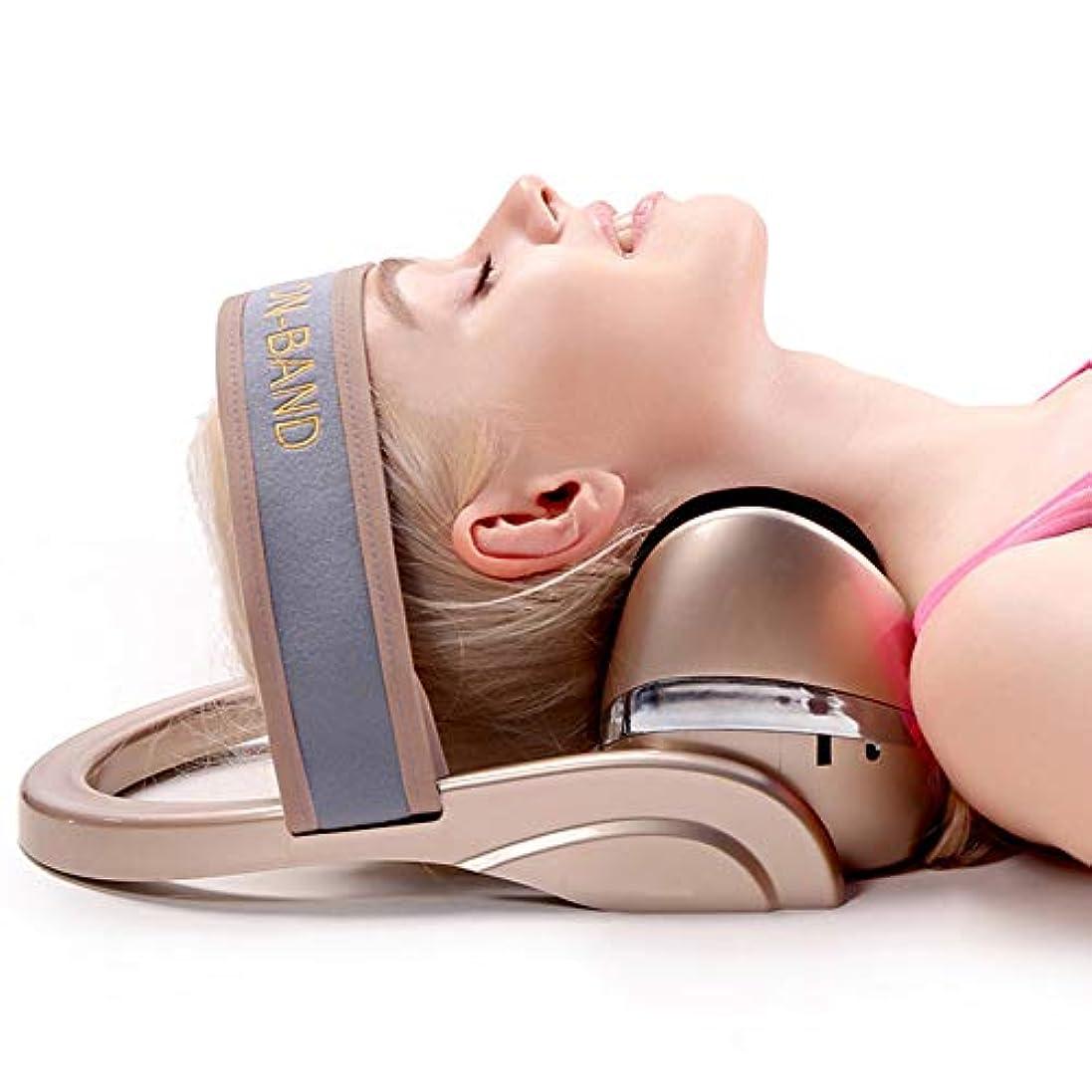 引っ張るのぞき穴マインド整形外科の救助の首およびサポート肩の上部の背骨の緩い苦痛のマッサージの牽引のための電気頚椎のマッサージの弛緩の枕