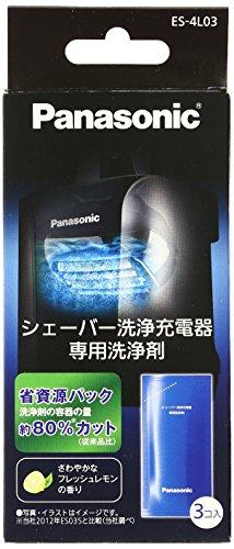 パナソニック パナソニック シェーバー洗浄充電器 専用洗浄剤 3個入 ES-4L03
