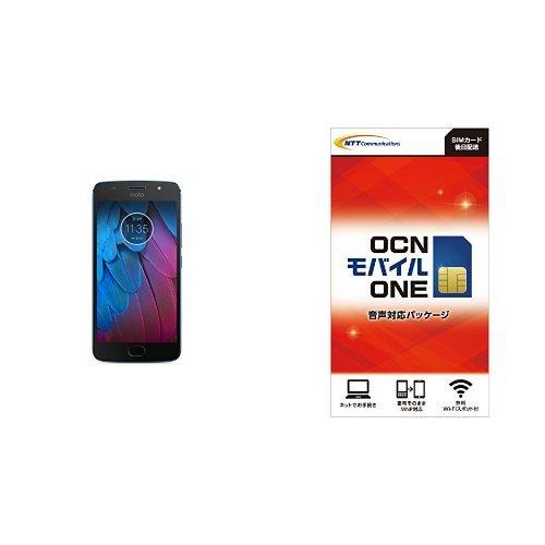 モトローラ SIM フリー スマートフォン Moto G5S 3GB 32GB オックスフォードブルー 国内正規代理店品 PA7Y0046JP/A  OCNモバイル エントリーパッケージセット
