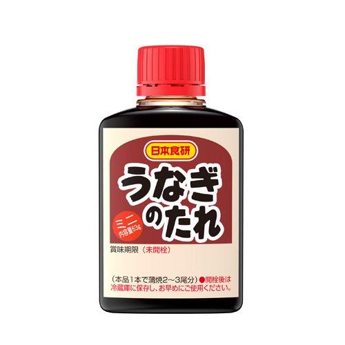 日本食研 うなぎのたれ ミニ 63g×4個
