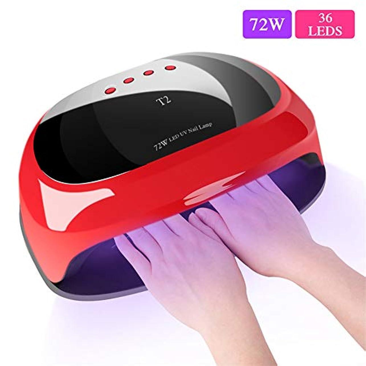 アイスクリームオーガニックダースネイルドライヤー用72W UV LEDランプマニキュアアート用サンライトランプすべてのジェルネイルポリッシュネイルアートツール用スマートLCDディスプレイ