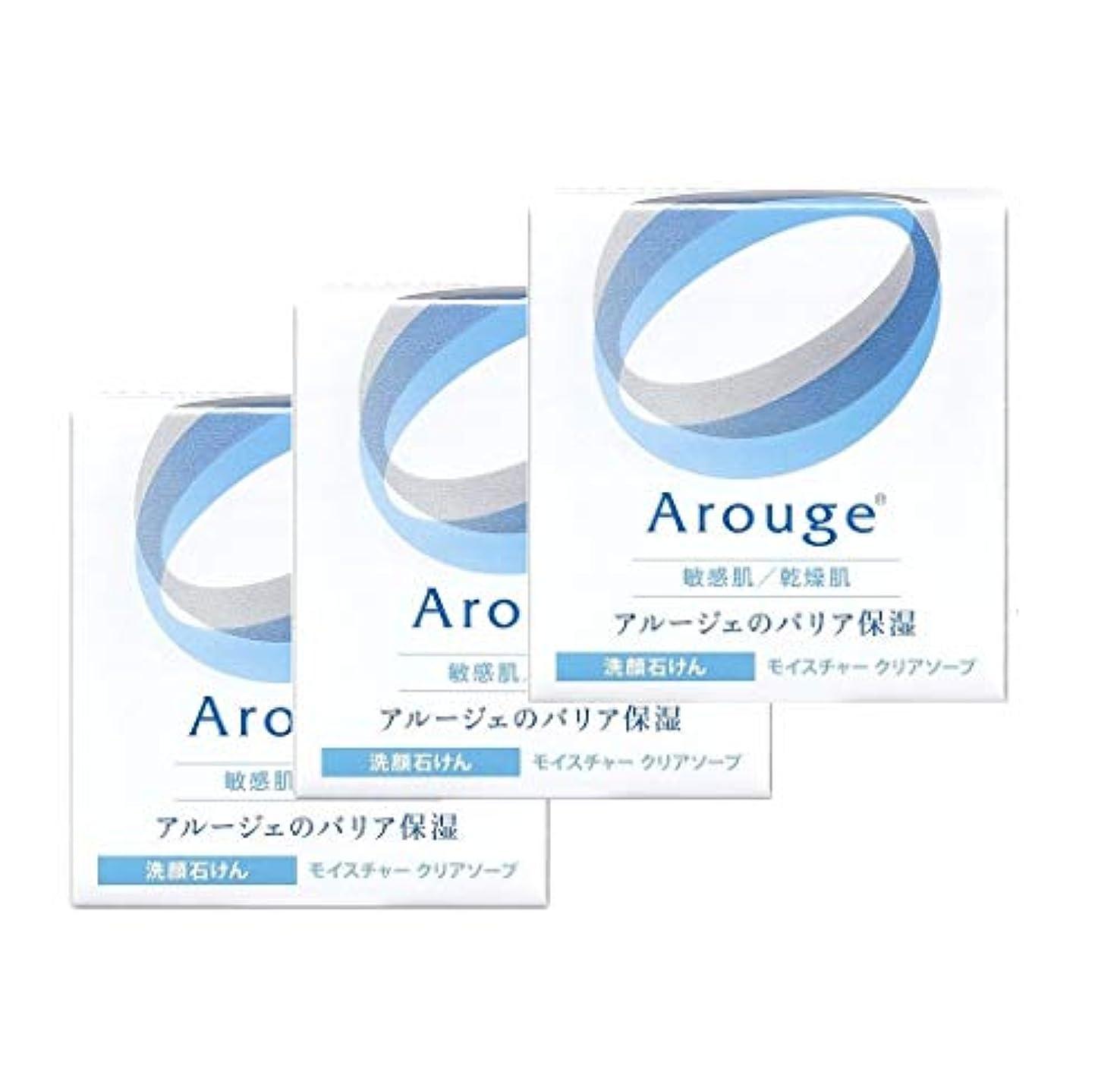 グリップラケット水【3個】アルージェ モイスチャー クリアソープ 60g