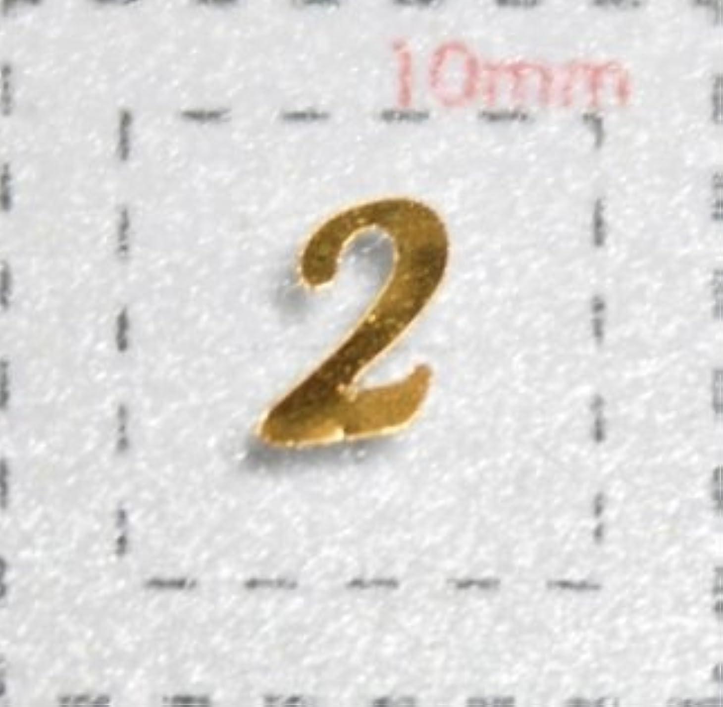 【数字ネイルシール】1筆記体《2》ゴールド/1シート9枚